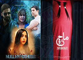 EventMozo SERIES OF SHORTS - SUSPENSE, SCI-FI AND WOMB ...