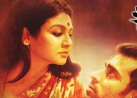 Bisharjan- A Kaushik Ganguly Movie (64th Indian National Film Award Winner)
