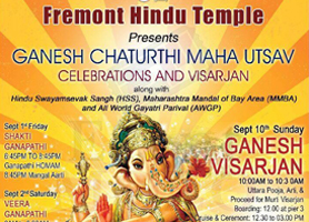 Ganesh Chaturthi Maha Utsav  Celebrations and Visarjan 2017