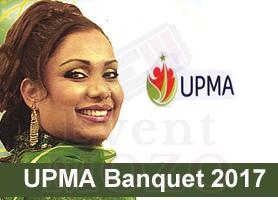 eventmozo UPMA Banquet 2017