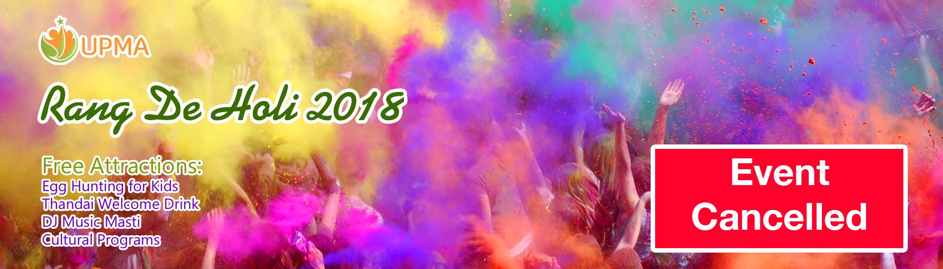 EventMozo UPMA Rang De holi 2018