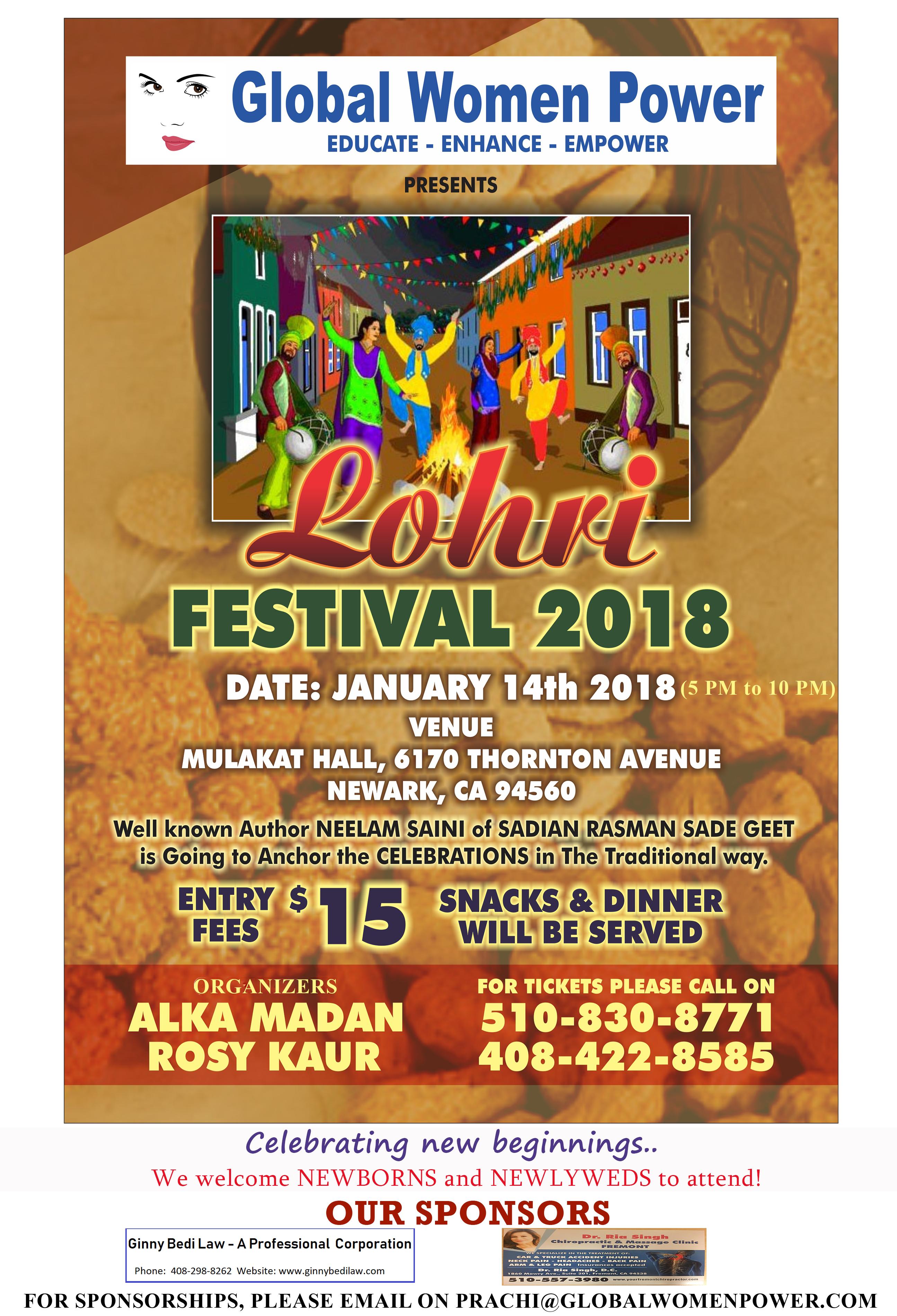EventMozo Lohri Festival 2018