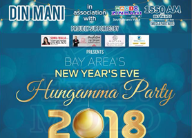 EventMozo Din Mani Presents: 2018 New Year's Eve