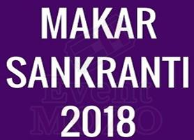 eventmozo Suggi / Sankranthi-2018