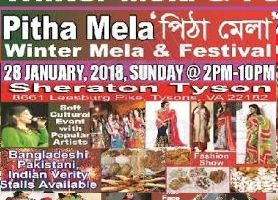 eventmozo Pak Bangla & Indo Winter Festival Pitha Mela ...