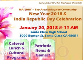 eventmozo Maithry New Year and India Republic Day