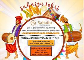 eventmozo Sahaita Lohri 2018