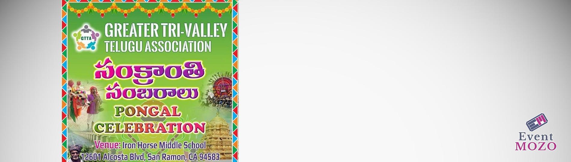 EventMozo Telugu Sankranthi Sambaralu - Pongal Celebration 2018