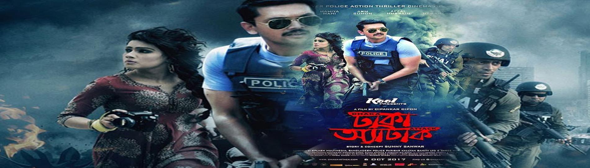 EventMozo Dhaka Attack Movie Premiere Bay Area