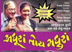 eventmozo Adhura toy Madhura Classic Gujrati Drama