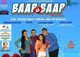 eventmozo Baap Ka Baap: a Play in Hindi with Padmini Kolhapure and Paintal