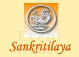 eventmozo 2018 Sankritilaya Annual Pass