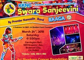 eventmozo KKNC Raaga Swara Sanjeevini