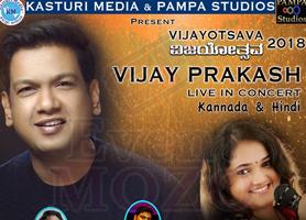 eventmozo Vijayotsava - Vijay Prakash Live Concert - SF Bay Area
