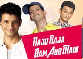RAJU RAJA RAM AUR MAIN Hindi Play/Drama