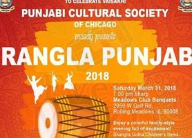 EventMozo RANGLA PUNJAB 2018