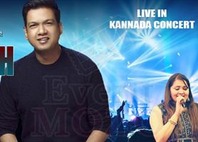 eventmozo Vijay Prakash Live in Kannada Concert - DC
