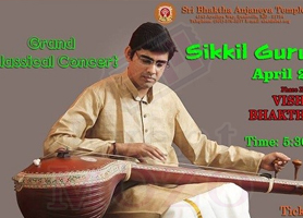 creationsbox Sikkil Gurucharan