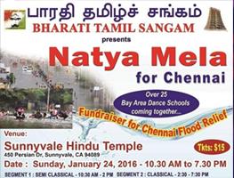 Bharati Tamil Sangam - Natya Mela 2016