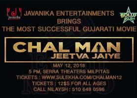 Chal Man Jeetva Jaiye - May 12th