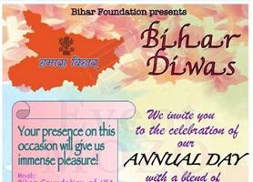 eventmozo Bihar Divas