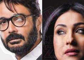 EventMozo Drishtikone Bengali Movie
