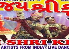 EventMozo Radhe Shyam na Sathware