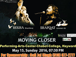 Moving Closer Featuring - Shafqat Amanat Ali and Rekha Bhardwaj