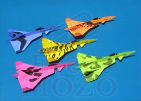 EventMozo PAPER AIRPLANE WORKSHOP: DISTANCE FLIGHT