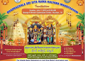 eventmozo Bhadrachala Sri Sita Rama Kalyana Mahotsavam