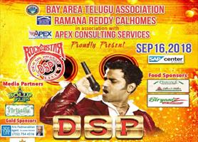 DSP - Biggest Telugu Concert Live In Bay Area