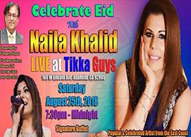 EventMozo Celebrate EID with Naila Khalid