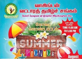 eventmozo Summer celebration