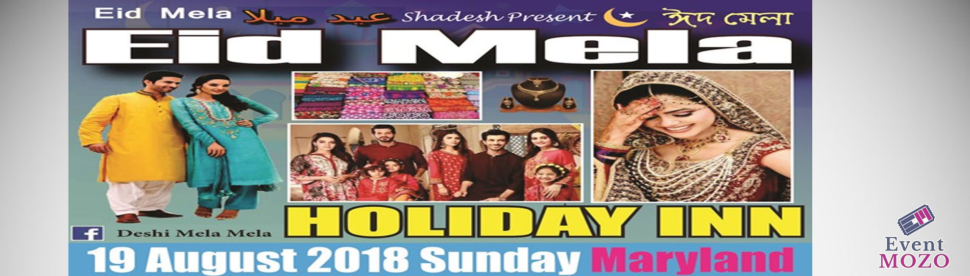 EventMozo EID MELA 19 August 2018 at Gaithersburg Holiday Inn MARYLAND