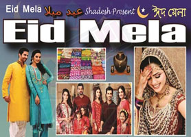 EventMozo EID MELA 19 August 2018 at Gaithersburg Holid...