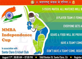 eventmozo MMBA Independence Cup