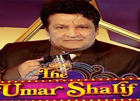 EventMozo Umer Sharif - King of Comedy Live In Houston ...