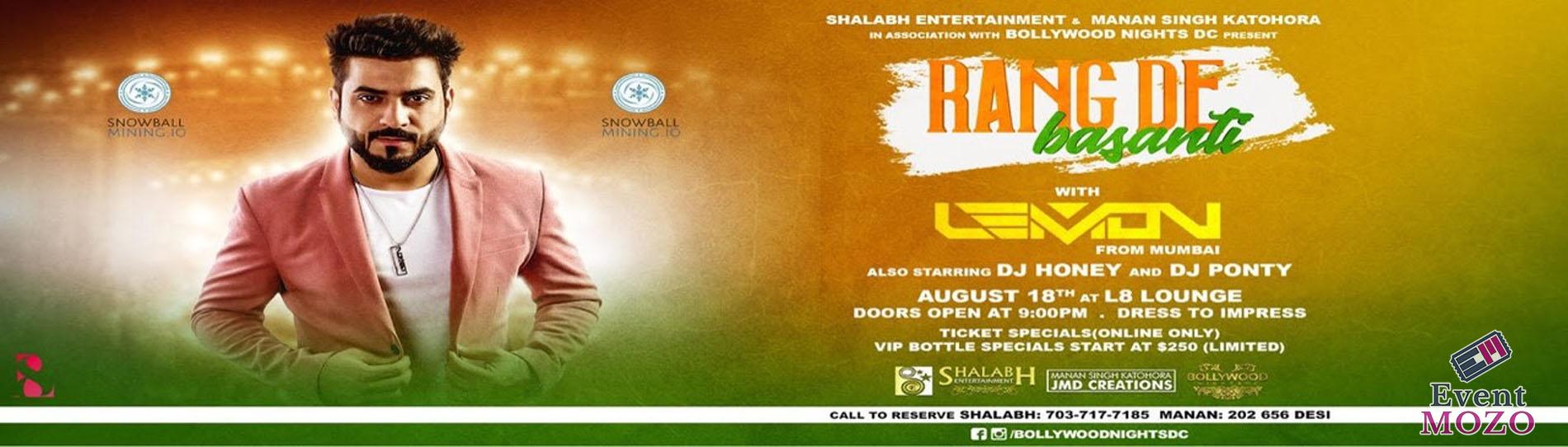 EventMozo Bollywood Party - Rang De Basanti