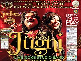 Arif Lohar & Meesha Safi in the Jugni Tour