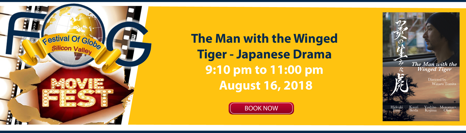 EventMozo The Man with the Winged Tiger - Japanese Drama