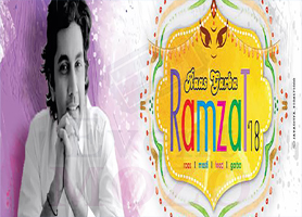 EventMozo VA - Raas Garba Ramzat - Parth Oza and Saaz G...