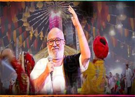 eventmozo Shri Atul Purohit Garba 2018 Live - DMV in Washington