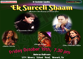 eventmozo Ek Sureeli Shaam