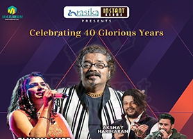 eventmozo Hariharan Live in Concert -40 Glorious Years ...