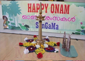 eventmozo ONAM Celebration on Saturday, Sept 8th, 2018