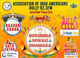 EventMozo AIA - Dussehra / Diwali Dhamaka