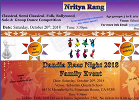 EventMozo Dandia Raas Night 2018