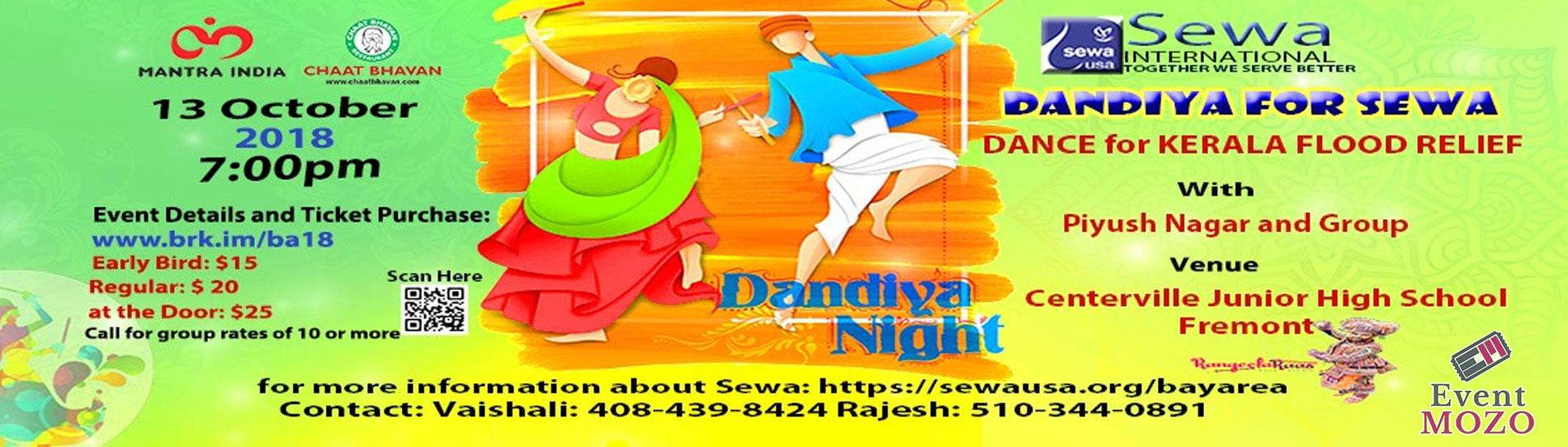 EventMozo Sewa Dandiya