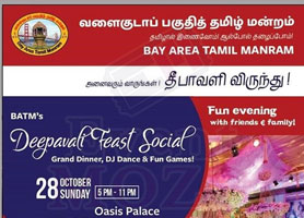 eventmozo BATM's Deepavali Feast Social 2018