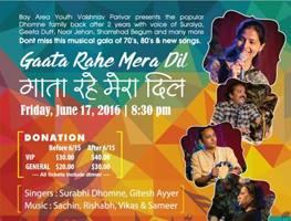 """eventmozo Gaata Rahe Mera Dil"""" Musical by Dhomnes"""